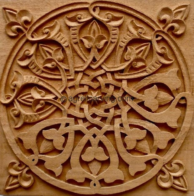 Islamic agrell architectural carving